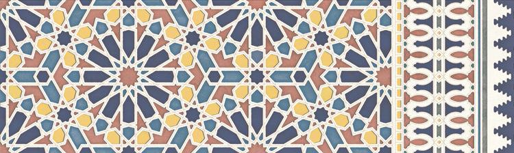 Alhambra Blue Rauda 536 E1552895047814